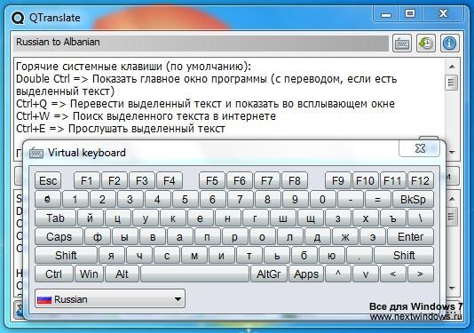 Как сделать русский текст на компьютере 352